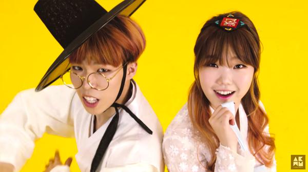 akdong musician-mv-ga na da together