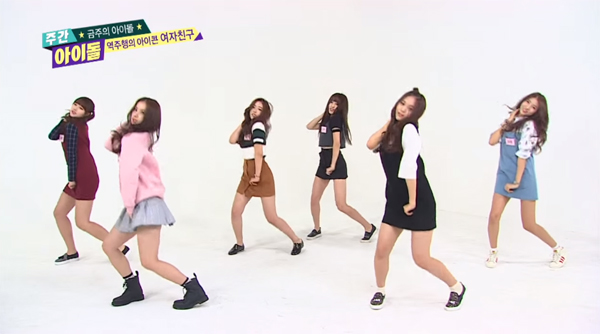gfriend-cover-something-girls day