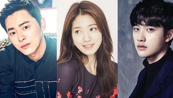 park shin hye-confirm-movie-hyung