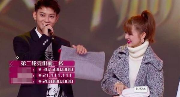 tao-help-yoon eun hye
