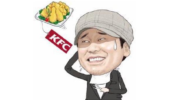 yg-kfc-take over