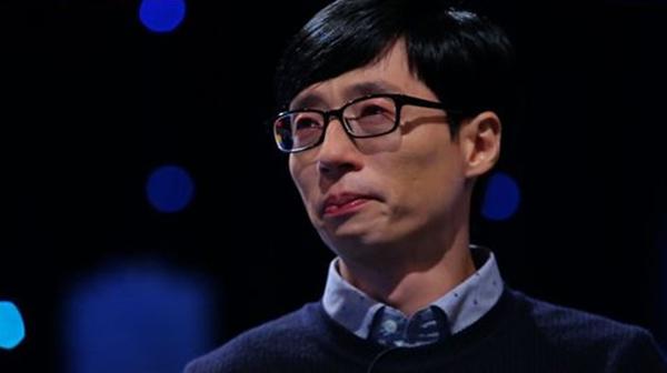 yoo jae suk-cry