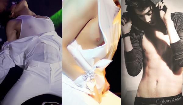 EXO-Sexy-Nipples