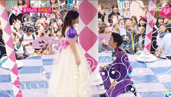 Joy-Sungjae-wedding-wgm-2