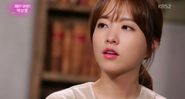 Park-Bo-Young-2015