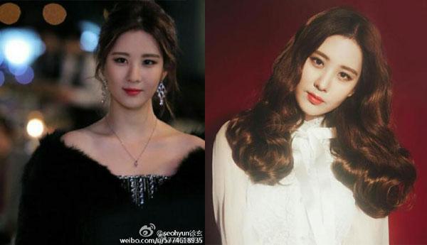 Seohyun-Weibo-2