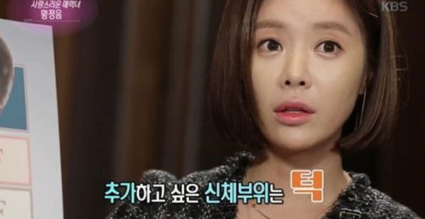 hwang-jung-eum-entertainment-weekly