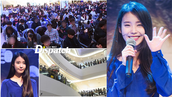 iu-fanmeet-mid-controversy