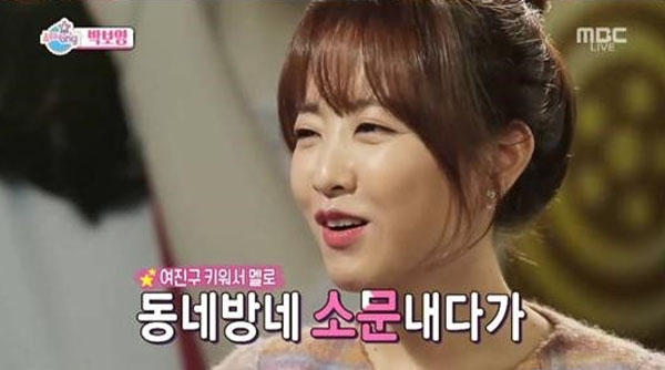 park-bo-young-section-tv