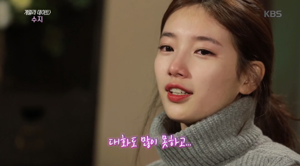 suzy-cry-massage-dad