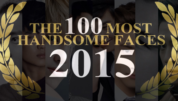 100 most hamdsome-korea celeb