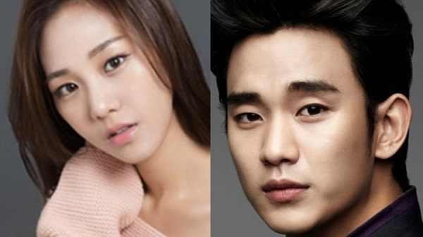 Han-Ji-Eun-Kim-Soo-Hyun