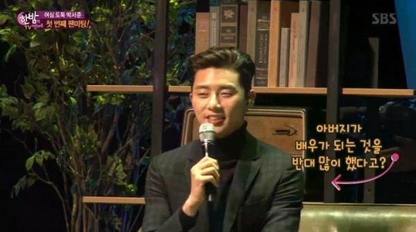 Park-Seo-Joon-cry