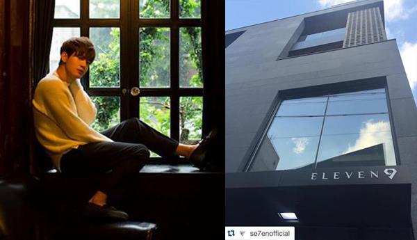 SE7EN building-eleven nine