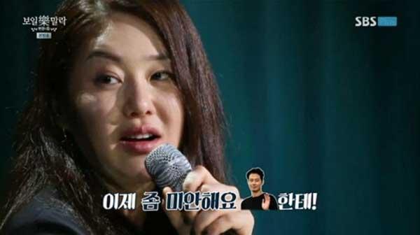 go-hyung-jung