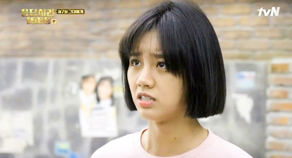 hyeri-reply 1988