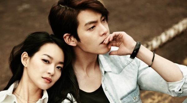 kim-woo-bin-shin-min-ah