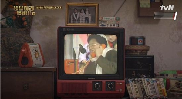 reply-1988-yoo-jae-suk