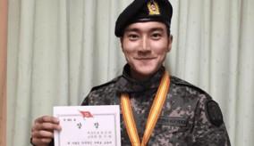 siwon-super junior-2015