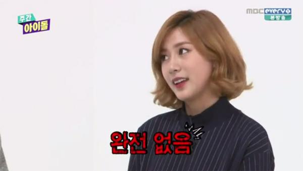 weekly-idol-hayoung-apink