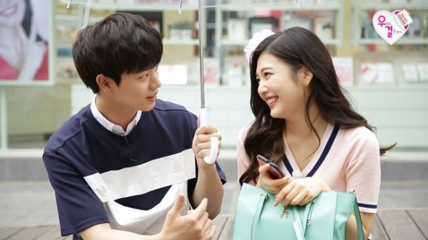 yook-sungjae-joy