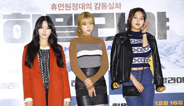 Chanmi-Yuna-Hyejeong-AOA