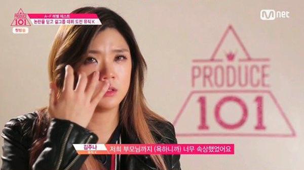 Kim-Joo-Na