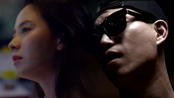 gary-jihyo-mv-lonely night
