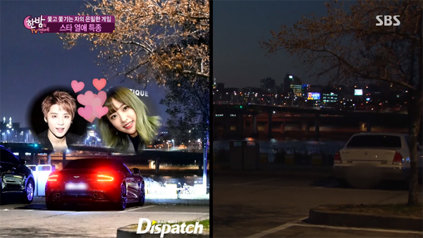 hani-junsu-dating-dispatch-2016