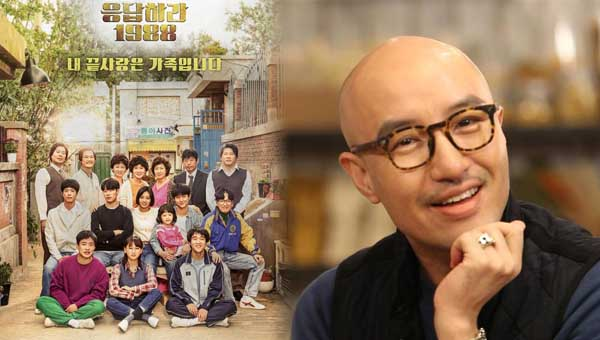 hong suk chun-reply 1988