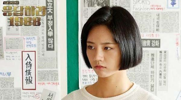 hyeri-girlsday-reply1988