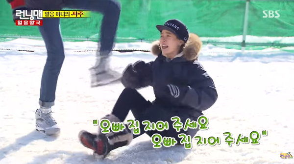 kwangsoo-kick-jihyo