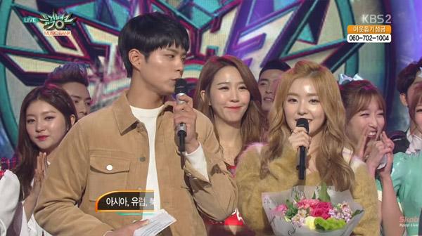 suzy-baekhyun-win-160115