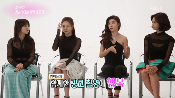 Girls day-income-2015