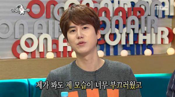 Kyuhyun-kim-gu-ra_1455763066_af_org