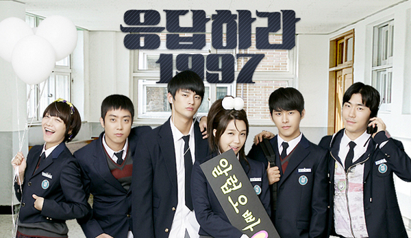 Reply-1997-Poster-2