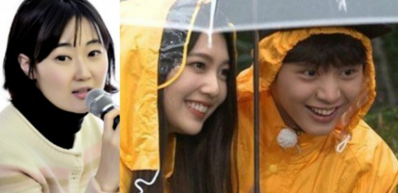 WGM-PD-Yook-Sungjae-Joy
