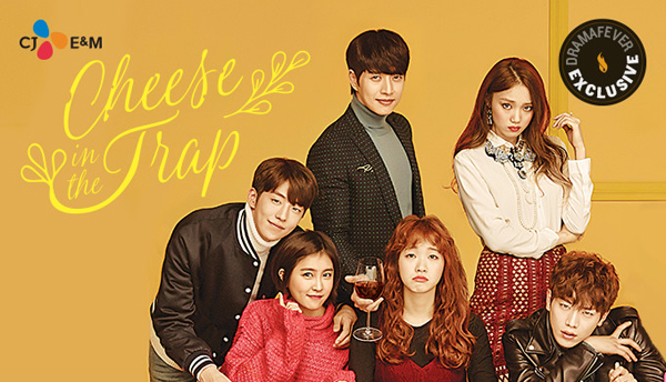 cheese in the trap-special