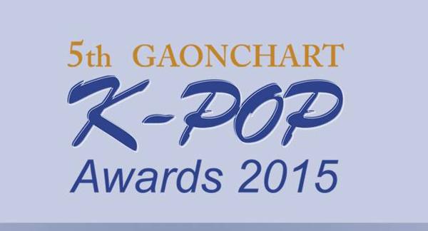 gaon chart-5th-winner-2016