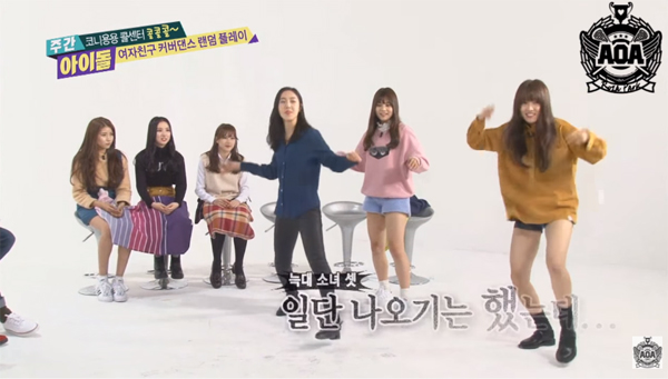 gfriend-dance-cover-exo-bigbang