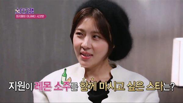 ha-ji-won_1456595582_taecyeon