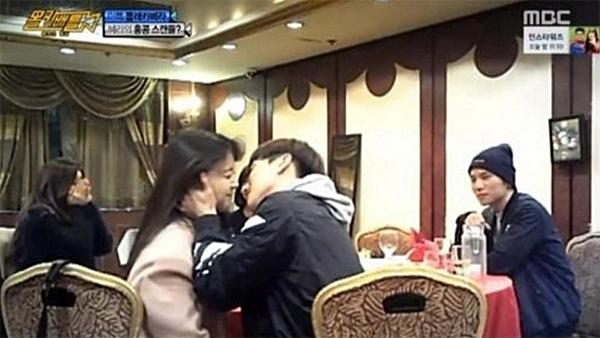 hyeri-minah-leeteuk-kiss-dating