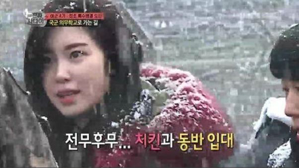 jun-hyosung-3