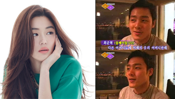 jun jihyun-choi joonhyuk-husband-Baby