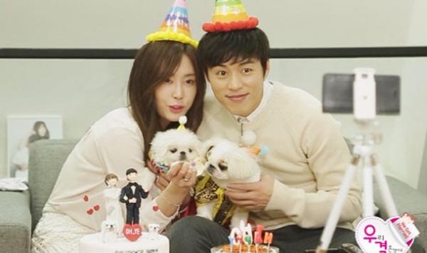 kang-ye-won-oh-min-seok