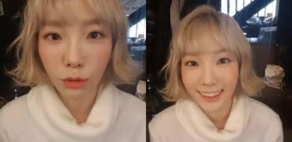 taeyeon-haircut