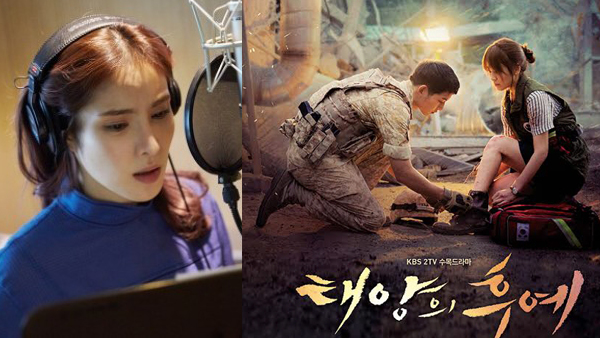 Gummy-You are my everything