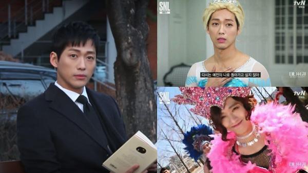 Nam Goong Min-Elsa-SNL Korea