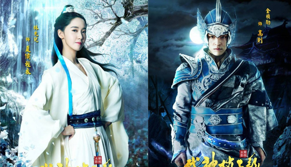 Yoona-Kim Jeong Hoon-God of War Zhao Yun