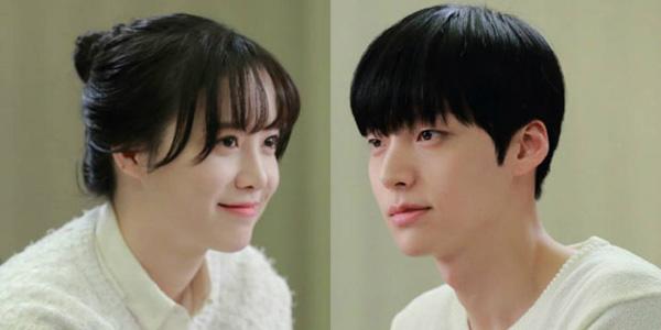 goo-hye-sun-ahn-jae-hyun_1457653117_af_org